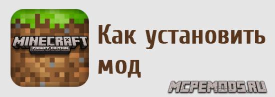 minecraft-faq-mod