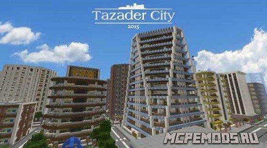 karta-Tazader-City-logo