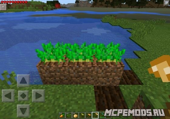 mod-Ultimate-Farmer-3