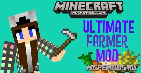 mod-Ultimate-Farmer-logo