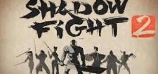 Скачать Shadow Fight 2 1.9.29 / 1.9.30