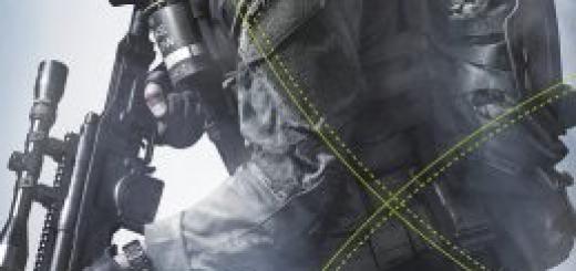 Sniper: Ghost Warrior 4
