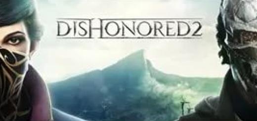 Dishonored 2 скачать