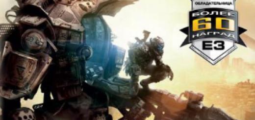 Titanfall 3 скачать