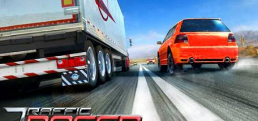 Traffic Racer 2.5, 2.6