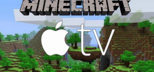 Скачать Майнкрафт для Apple TV